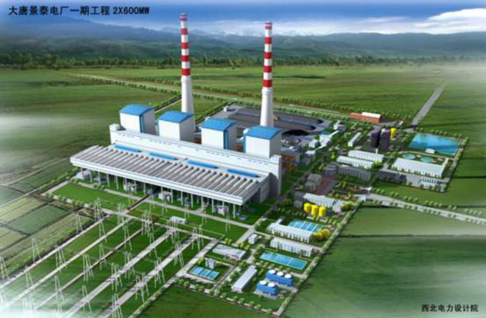 甘肃景泰电厂